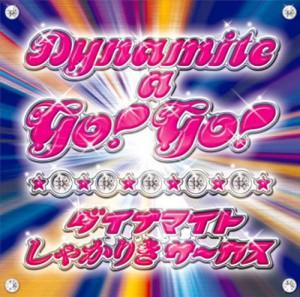Dynamite a go! go!