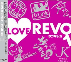 LOVE REVO 1