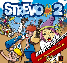 STREVO 2